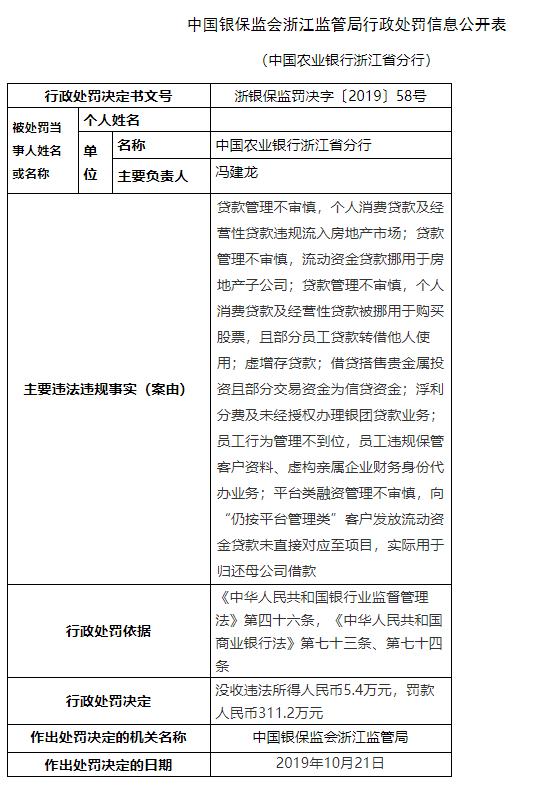 娱乐平台挂机软件视频 刘欢和费玉清合体唱歌什么样?