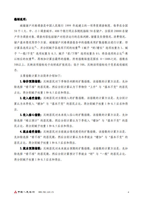 """澳门庄闲网站-""""五一""""小长假火车票开售 多条线路将调整"""