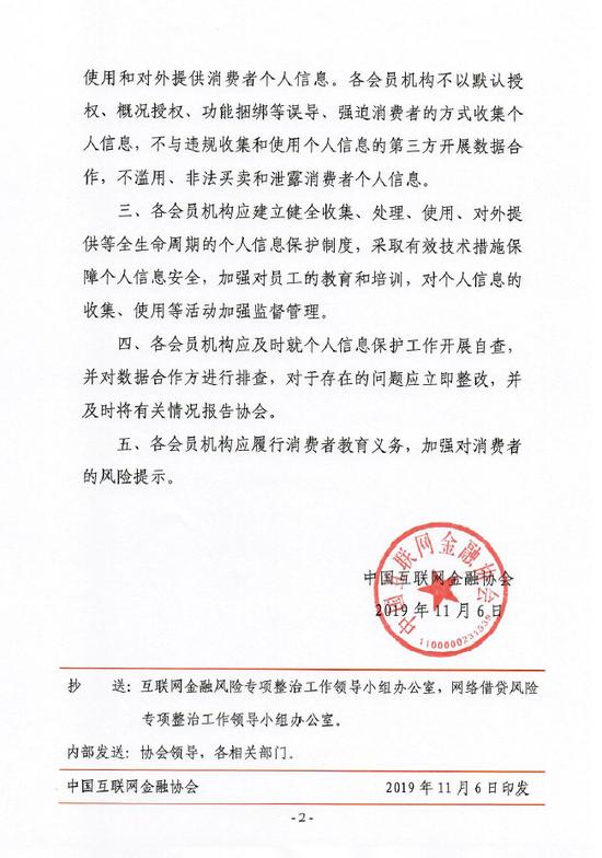 金沙优惠 央视曝医院员工QQ群卖出生证明 五人被控制