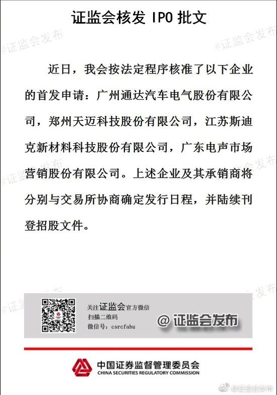 「澳门信誉网上赌场」淄博九顶山生态山地森林公园年底开放 本周全面验收