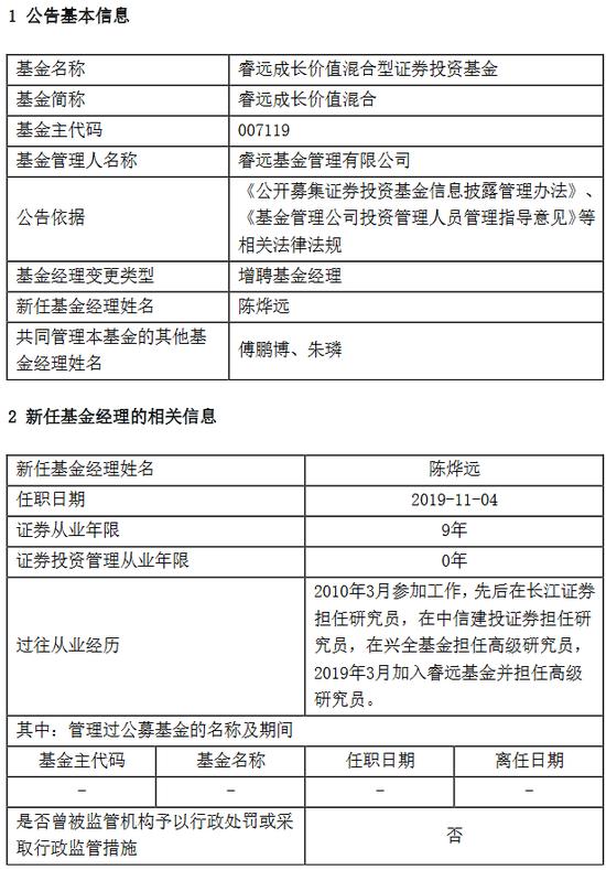 """见好就收的例子_德国企业在华投资受""""限制""""?中国驻德大使回应"""