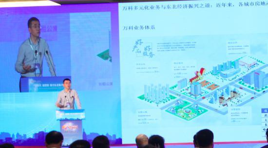 刘肖:新能源和工业技术交叉融合