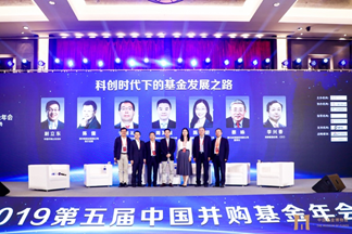 金鑫娱乐场网站-农业农村部:关于2019年中国农民丰收节有关事项的通知