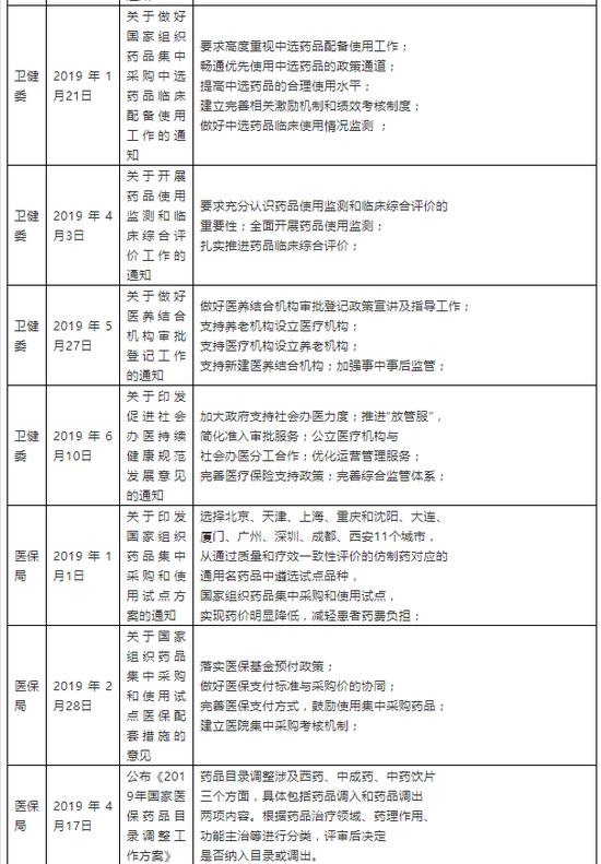 新濠天地直营 - 城阳六中近百名学生呕吐腹泻 学校回应:病毒感染