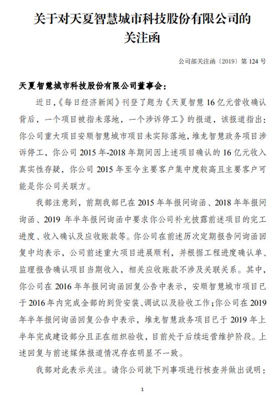 嘉博国际娱乐首页,场外兑付: 中国困境企业偿付新选择或掩盖真实风险