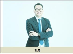 上投摩根郭晨:权益投资的真谛在于买成长
