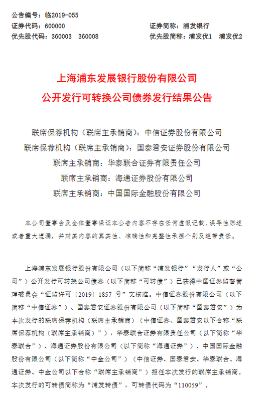 体育赛事投注网·董明珠收到广东证监局警示函;搜狗发财报,王小川发内部信