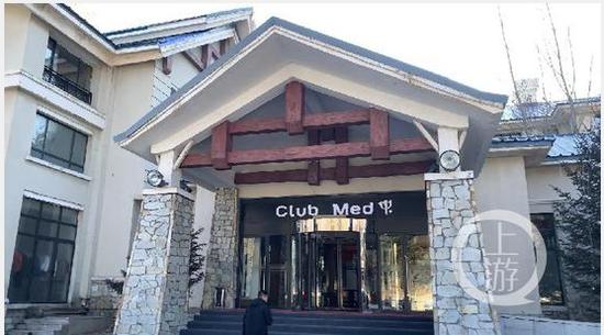 ▲2月13日,出事的Club Med地中海俱乐部正门 摄影/张莹