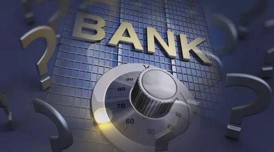 曾刚:关于银行互联网贷款监管的几点思考