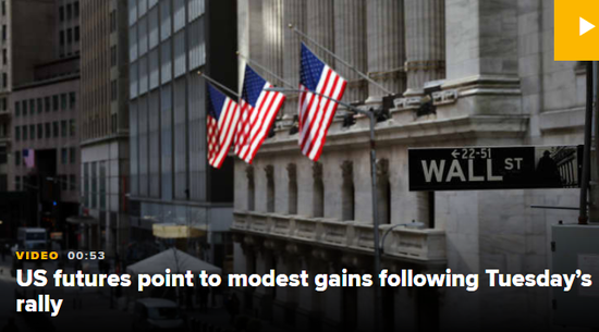 美股盘前:散户抱团股巨震 道指期货跌0.1%