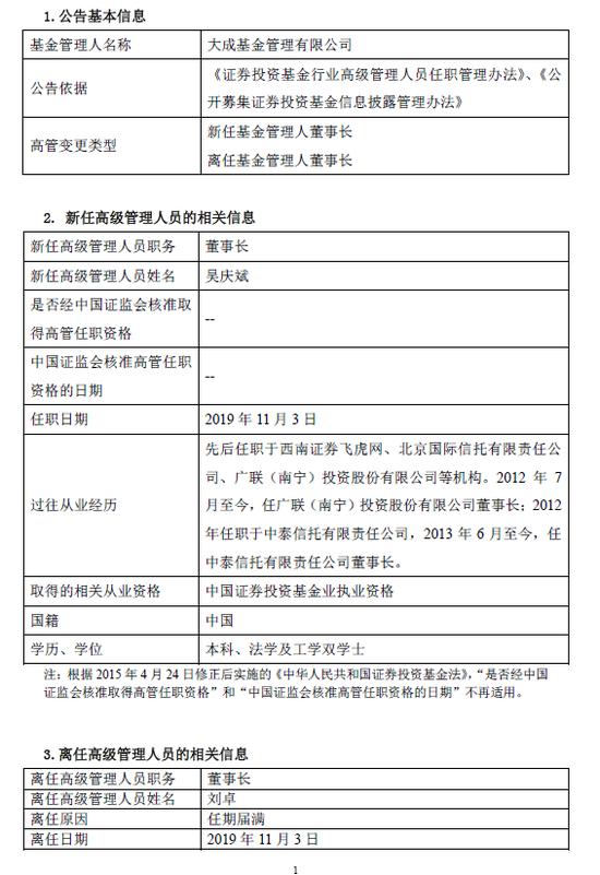 新利认证官网·海航控股公布重组预案:收购多公司股权 布局全产业