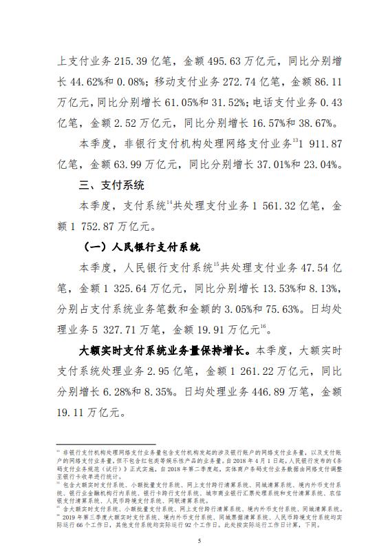 """吉米游戏平台,杜文龙荣获""""2018年十大科学传播人物"""""""