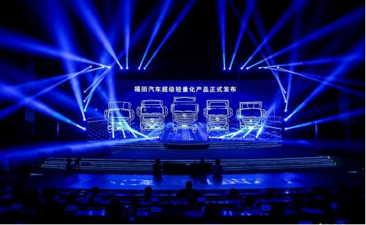 """解读福田汽车2020年财报:""""聚焦成效""""凸显 盈利能力持续向好"""