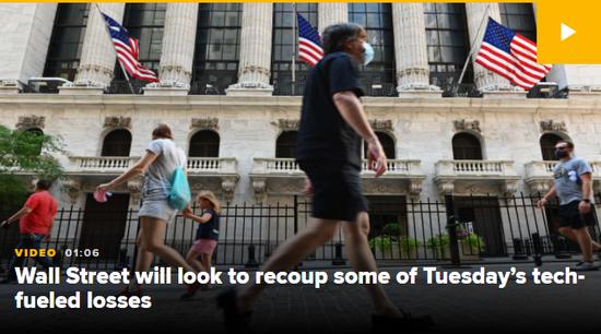 美股大跌后有望反弹 纳指期货盘前涨1.6%