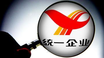 统一企业中国难掩主业颓势