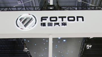 福田汽车4年亏24亿