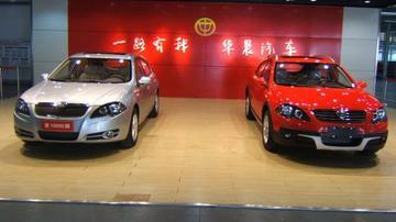 中华汽车困境:十年来无一成功车型