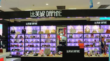 鞋业零售巨头达芙妮没落