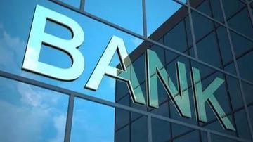 银行一季度业绩大爆发