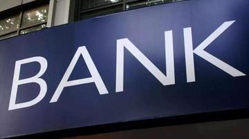 意大利裕信银行违规被罚千万元