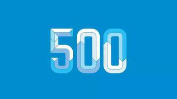财富中国500强榜单出炉