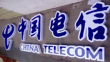 客户拒换套餐遭中国电信停机