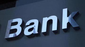重磅!银保渠道管理新规来了!剑指银行小账等问题