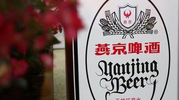 燕京啤酒中年危机