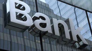 财政部修订《金融企业财务规则》