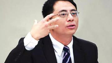 兴业数金杨忠:需要思考未来的生态