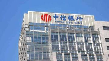 中信银行年内被罚近3500万元