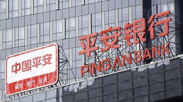 平安银行上海分行行长冷培栋被查