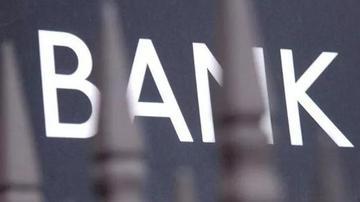建行平安小微贷款搭售保险被约谈