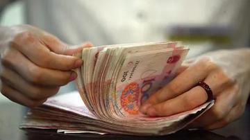 中凯重工骗贷东营银行2000万