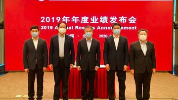 【财报眼】工行总资产突破30万亿
