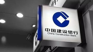 建行员工贩卖客户信息年入30万!