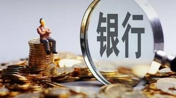 新版商業銀行監管評級辦法的不同