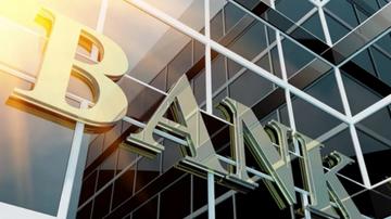 銀行如何加快發展財富管理業務