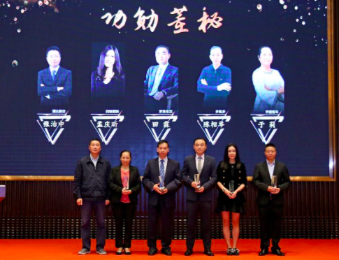 致敬新中国70华诞上市公司功勋董秘揭晓