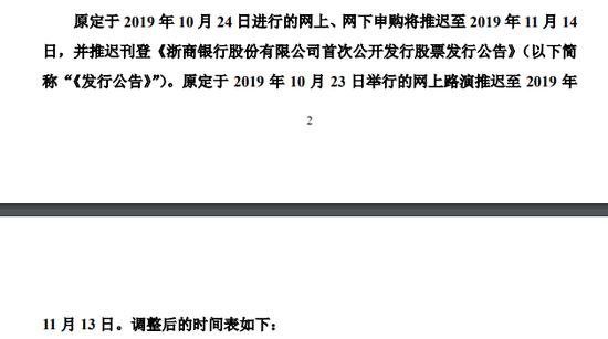 玩博娱乐场优惠活动,强强联手 广汽集团与丰田签订战略合作框架协议