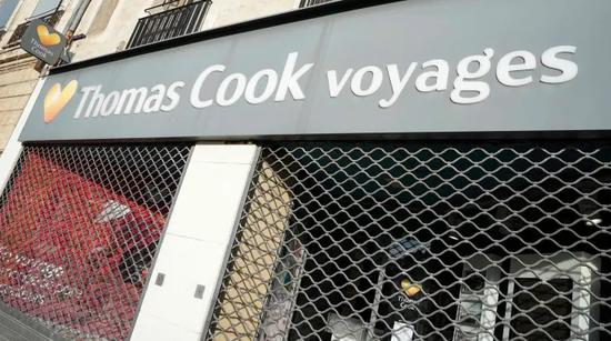 2011赚钱项目_复星接近收购Thomas Cook部分资产 最早本周宣布交易