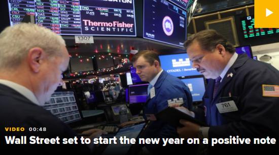 美股盘前:全球市场风险情绪大爆发 道指期货涨170