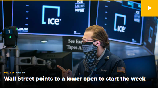 美股盘前:股指期货涨跌互现 市场衡量通胀风险