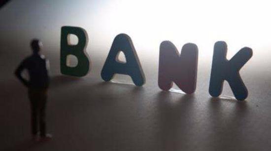 连平:降准有利于控制和降低融资成本