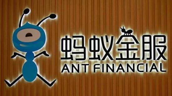 蚂蚁金服100亿美元融资获超额认购同创娱乐