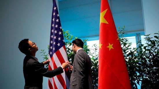 开盘:关注中美贸易谈判前景 美股周四高开