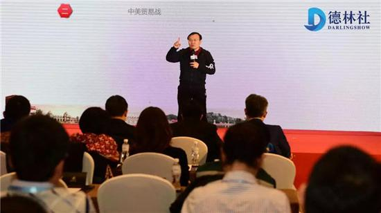 恆大集團首席經濟學家任澤平