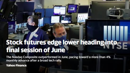 美股盘前:鲍威尔将讲话 道指期货跌0.1%