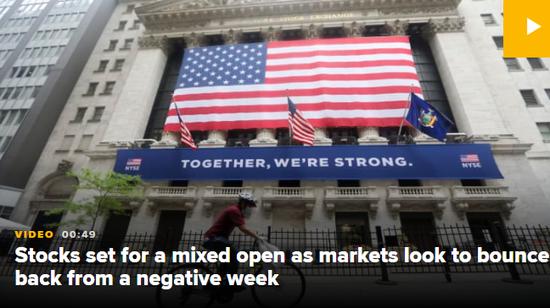 美股盘前:美债收益率回落 纳指期货涨0.7%