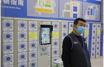 智慧测温惠民生 旷视Koala测温系统走进北京百余家超市